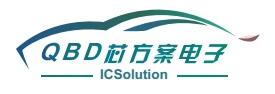 深圳市芯方案电子科技有限公司